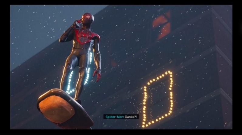 Spider-Man: Miles Morales Game